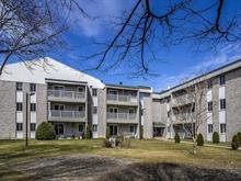 Condo for sale in Sainte-Foy/Sillery/Cap-Rouge (Québec), Capitale-Nationale, 835, Rue  Grandjean, apt. 110, 16038168 - Centris