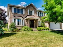Maison à vendre à Aylmer (Gatineau), Outaouais, 29, Rue  Albert-Camus, 15560498 - Centris