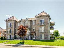 Condo for sale in Blainville, Laurentides, 111, 54e Avenue Est, apt. 105, 9848053 - Centris