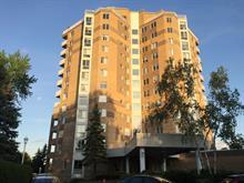 Condo à vendre à Chomedey (Laval), Laval, 4480, Promenade  Paton, app. 103, 27581135 - Centris