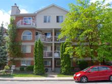 Condo à vendre à LaSalle (Montréal), Montréal (Île), 1600, boulevard  Shevchenko, app. 104, 16838225 - Centris