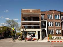 Triplex for sale in Villeray/Saint-Michel/Parc-Extension (Montréal), Montréal (Island), 8481 - 8485, Rue  Saint-Denis, 25688891 - Centris