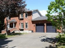 House for sale in Rivière-des-Prairies/Pointe-aux-Trembles (Montréal), Montréal (Island), 551, 100e Avenue, 20670020 - Centris