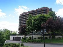 Condo à vendre à Duvernay (Laval), Laval, 2100, boulevard  Lévesque Est, app. 8E, 12420376 - Centris
