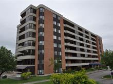 Condo for sale in Sainte-Foy/Sillery/Cap-Rouge (Québec), Capitale-Nationale, 800, Rue  Alain, apt. 200, 24651397 - Centris