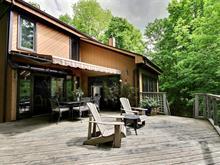 House for sale in Ogden, Estrie, 7185, Chemin de Cedarville, 14742615 - Centris