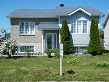 House for sale in Sainte-Marthe-sur-le-Lac, Laurentides, 292, Rue des Bouleaux, 26542225 - Centris