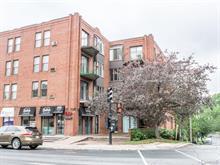 Condo à vendre à Ahuntsic-Cartierville (Montréal), Montréal (Île), 10700, Rue  Sackville, app. 204, 23283695 - Centris