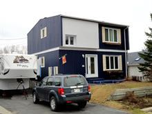 House for sale in Gaspé, Gaspésie/Îles-de-la-Madeleine, 232, Rue  Domagaya, 19239911 - Centris