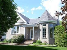 House for sale in Mirabel, Laurentides, 20845, Rue du Cyclisme, 25039654 - Centris