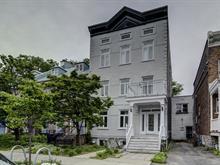 Condo à vendre à La Cité-Limoilou (Québec), Capitale-Nationale, 57, Rue  Aberdeen, 11849177 - Centris