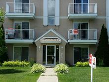 Condo for sale in Joliette, Lanaudière, 574, Rue  Albert-Beaulieu, apt. 202, 26295371 - Centris