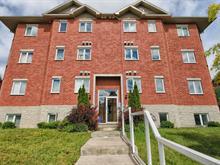Condo à vendre à Pierrefonds-Roxboro (Montréal), Montréal (Île), 14389, Rue  Jolicoeur, app. 404, 21544983 - Centris