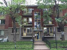 Income properties for sale in Villeray/Saint-Michel/Parc-Extension (Montréal), Montréal (Island), 8501, 24e Avenue, 24804961 - Centris