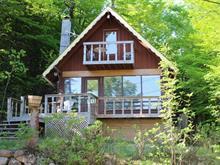 Maison à vendre à Chertsey, Lanaudière, 395, Rue des Cygnes, 25029944 - Centris