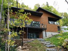 Maison à vendre à Sainte-Émélie-de-l'Énergie, Lanaudière, 1372, Chemin  Desmarais, 23408724 - Centris