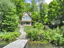 House for sale in Shefford, Montérégie, 49, Impasse de la Roche, 12665000 - Centris