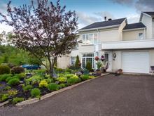 Maison de ville à vendre à Chicoutimi (Saguenay), Saguenay/Lac-Saint-Jean, 854, Rue  Jacques-Frémin, 27240632 - Centris