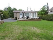 House for sale in Sainte-Aurélie, Chaudière-Appalaches, 159B, Rue des Saules, 28546095 - Centris