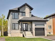 Maison à vendre à Notre-Dame-des-Prairies, Lanaudière, 25, Rue  Nicole-Mainville, 24696388 - Centris