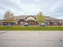 Local commercial à louer à Gatineau (Gatineau), Outaouais, 511, Rue  A.-Gibeault, local 2, 10102382 - Centris