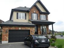 Maison à vendre à Fabreville (Laval), Laval, 4288, Rue  Rainier, 28248397 - Centris
