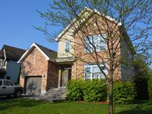 Maison à vendre à Blainville, Laurentides, 7, Rue  Louis-Dulongpré, 15403797 - Centris