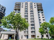 Condo à vendre à Brossard, Montérégie, 8245, boulevard  Saint-Laurent, app. 1204, 26912189 - Centris
