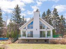 Maison à vendre à Laterrière (Saguenay), Saguenay/Lac-Saint-Jean, 111, Rue  Blackburn, 25681595 - Centris