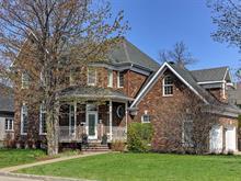 House for sale in Sainte-Foy/Sillery/Cap-Rouge (Québec), Capitale-Nationale, 1188, Rue  Léon-Roy, 20544078 - Centris