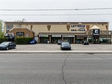 Commerce à vendre à Sainte-Rose (Laval), Laval, 297, boulevard  Curé-Labelle, local A, 26450936 - Centris