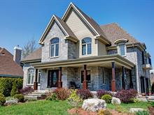 House for sale in Blainville, Laurentides, 354, boulevard de Fontainebleau, 27238105 - Centris