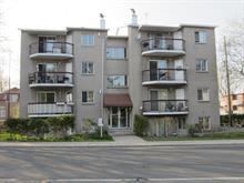 Condo à vendre à Chomedey (Laval), Laval, 4035, boulevard  Lévesque Ouest, app. 7, 23554631 - Centris