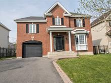 Maison à vendre à Candiac, Montérégie, 16, Rue de Cherbourg, 27893713 - Centris