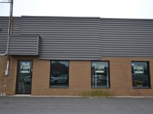 Commercial unit for rent in Warwick, Centre-du-Québec, 75B, Rue de l'Hôtel-de-Ville, 14275870 - Centris