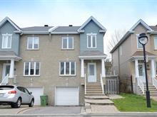 House for sale in Rivière-des-Prairies/Pointe-aux-Trembles (Montréal), Montréal (Island), 12546, Rue  Buffon, 11442213 - Centris