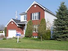 House for sale in La Prairie, Montérégie, 25, Rue des Roseaux, 19891624 - Centris
