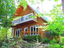 Maison à vendre à Piopolis, Estrie, 196, Chemin du Lac, 11998242 - Centris