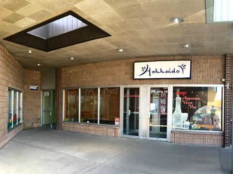 Commerce à vendre à Sainte-Julie, Montérégie, 99, boulevard des Hauts-Bois, local 10-12, 22218241 - Centris