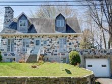 House for sale in Sainte-Foy/Sillery/Cap-Rouge (Québec), Capitale-Nationale, 1122, Rue  Louis-Armand-Desjardins, 10250231 - Centris