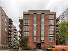 Condo à vendre à Westmount, Montréal (Île), 4476, Rue  Sainte-Catherine Ouest, app. 201, 17441591 - Centris