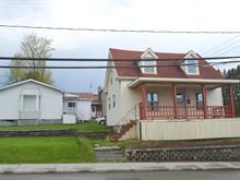 Maison à vendre à Windsor, Estrie, 86, Rue du Moulin, 27097149 - Centris