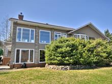 Maison à vendre à Val-des-Monts, Outaouais, 734, Route  Principale, 23085095 - Centris