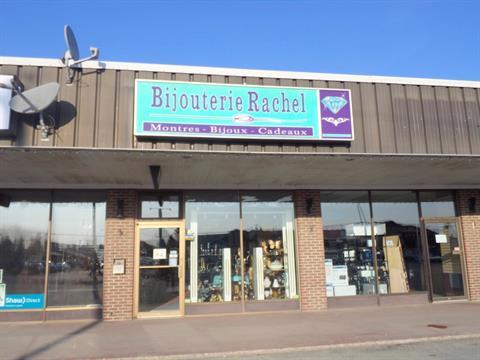 Commercial building for sale in Ville-Marie, Abitibi-Témiscamingue, 26 - J, Rue des Oblats Nord, 11982575 - Centris