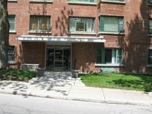 Condo for sale in Côte-des-Neiges/Notre-Dame-de-Grâce (Montréal), Montréal (Island), 3425, Avenue  Ridgewood, apt. 213/215, 22773916 - Centris