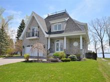 Maison à vendre à Oka, Laurentides, 118, Rue  Saint-Jean-Baptiste, 26343166 - Centris