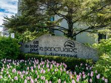 Condo / Apartment for rent in Côte-des-Neiges/Notre-Dame-de-Grâce (Montréal), Montréal (Island), 6111, Avenue du Boisé, apt. 2H, 14954146 - Centris
