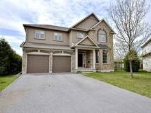 Maison à vendre à Aylmer (Gatineau), Outaouais, 62, Rue du Tournoi, 15630989 - Centris