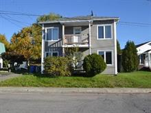 Duplex for sale in Jonquière (Saguenay), Saguenay/Lac-Saint-Jean, 1889 - 1891, Rue  Bourassa, 12511349 - Centris