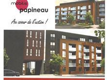 Condo à vendre à Ville-Marie (Montréal), Montréal (Île), 2075, Avenue  Papineau, app. 504, 27621440 - Centris